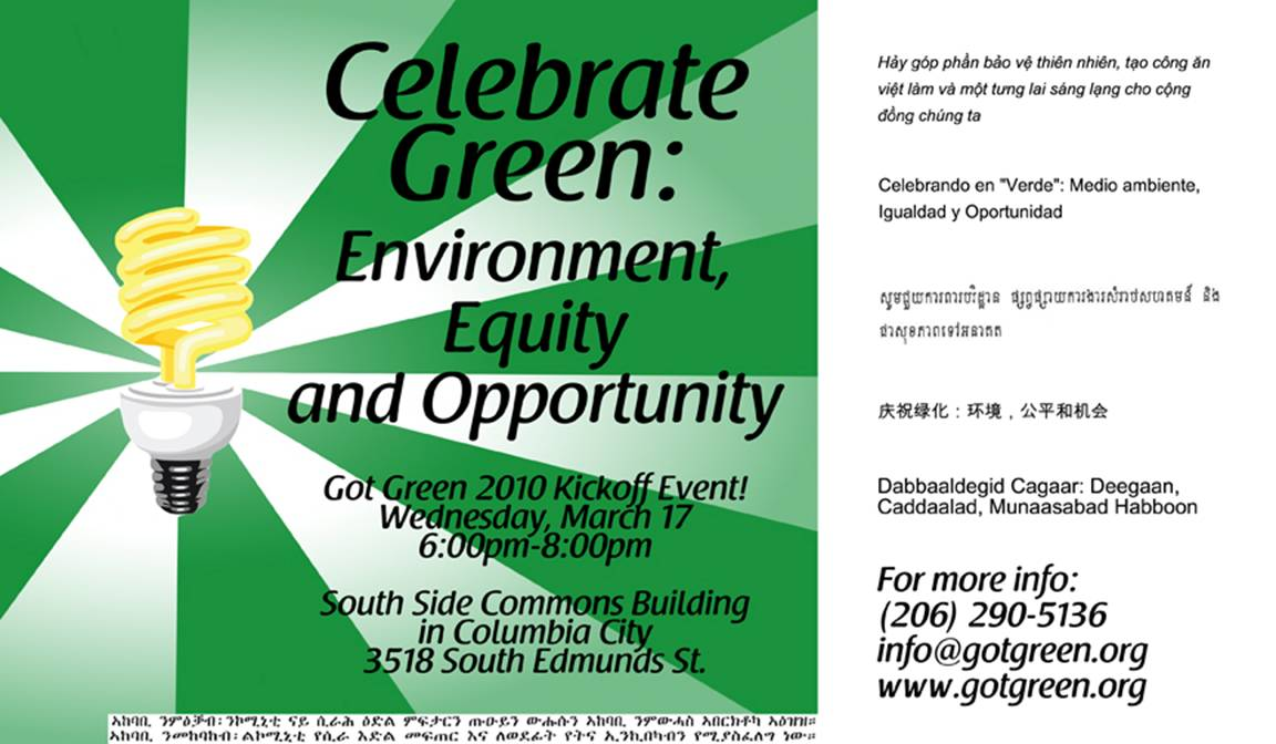 Got Green 2010 Kickoff Event, Wednesday March 17!
